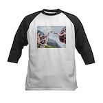 Creation / G-Shep Kids Baseball Jersey