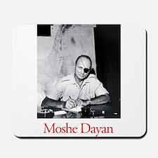 Moshe Dayan Israeli Army IDF Military Le Mousepad