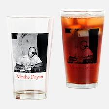 Moshe Dayan Israeli Army IDF Milita Drinking Glass