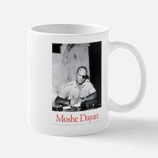 Moshe Dayan Israeli Army IDF Military Leader Mugs