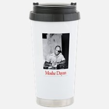 Moshe Dayan Israeli Arm Stainless Steel Travel Mug