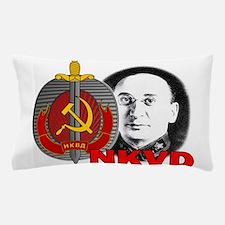 Lavrentiy Beria NKVD KGB Soviet Ussr S Pillow Case