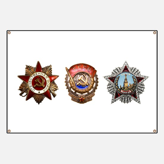 Military Soviet Union Decorations Medals T- Banner