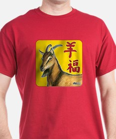 Year Of The Goat Square T-Shirt