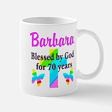 GOD LOVING 70TH Mug
