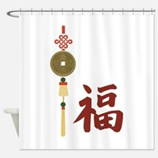 Chinese Coin Shower Curtain