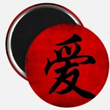 Love in Chinese Magnet
