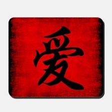 Love in Chinese Mousepad