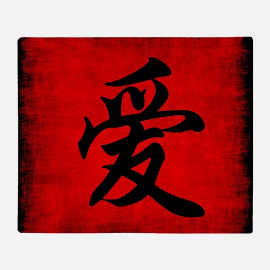 Love in Chinese Throw Blanket