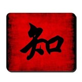 Asian Classic Mousepad