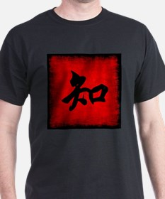 Knowledge in Chinese T-Shirt