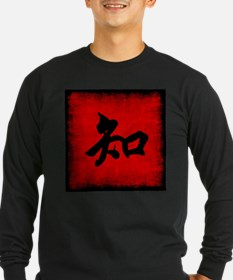 Knowledge in Chinese Long Sleeve T-Shirt