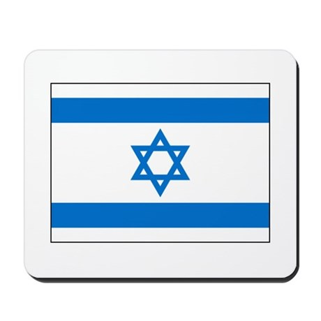 Israeli Flag Mousepad
