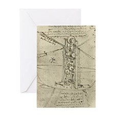 DaVinci Sixteen Store Greeting Card