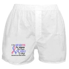 SIDS Meant World To Me 2 Boxer Shorts