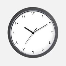 Arabic Clock Wall Clock