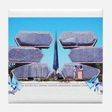 Yad Vashem,Holocaust Memorial for sol Tile Coaster