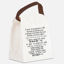 Arabic Canvas Lunch Bag