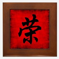 Honor Symbol Framed Tile