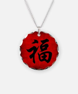 Wealth Prosperity Necklace