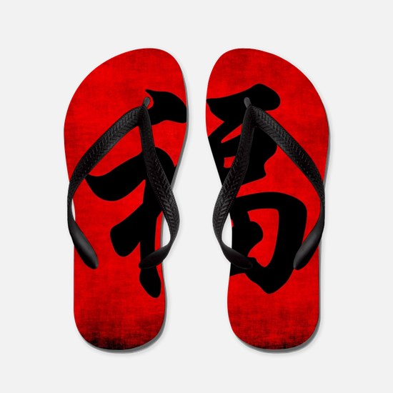 Wealth Prosperity Flip Flops