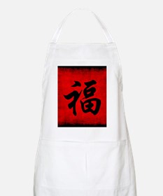 Wealth Prosperity Apron