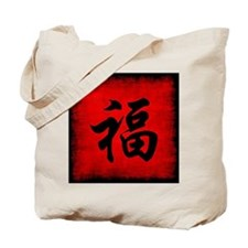 Wealth Prosperity Tote Bag