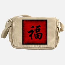 Wealth Prosperity Messenger Bag