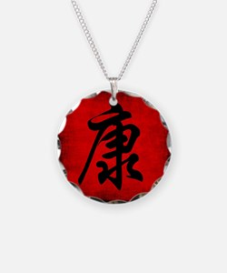 Health Chinese Art Necklace