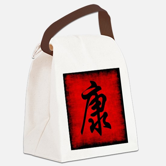 Health Chinese Art Canvas Lunch Bag