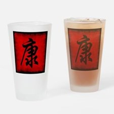 Health Chinese Art Drinking Glass
