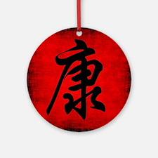 Health Chinese Art Round Ornament