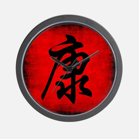Health Chinese Art Wall Clock