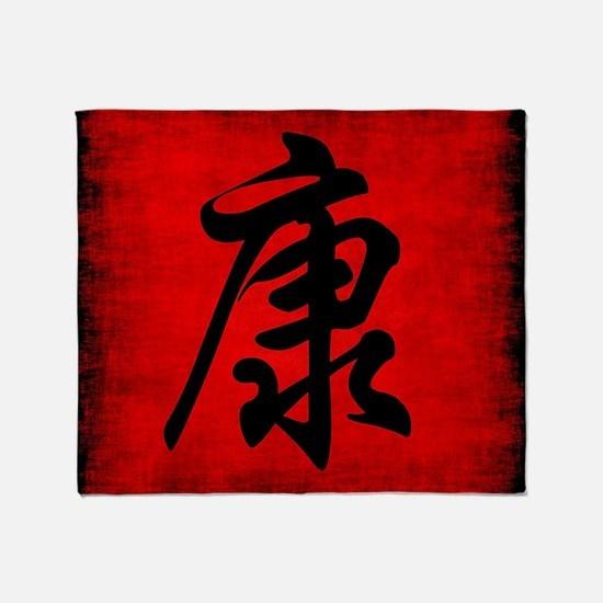 Health Chinese Art Throw Blanket
