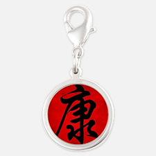 Health Chinese Art Silver Round Charm
