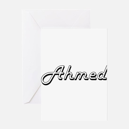 Ahmed Classic Style Name Greeting Cards