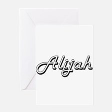 Alijah Classic Style Name Greeting Cards