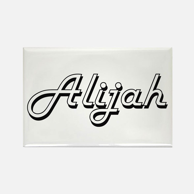 Alijah Classic Style Name Magnets