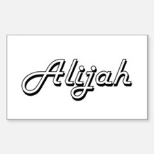 Alijah Classic Style Name Decal