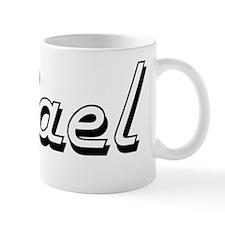 Unique Cael Mug
