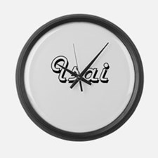 Isai Classic Style Name Large Wall Clock