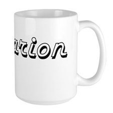 Jamarion Classic Style Name Mugs