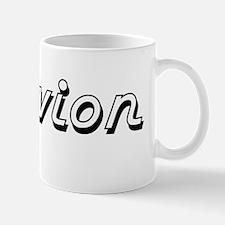 Cute I love javion Mug