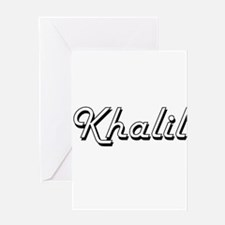 Khalil Classic Style Name Greeting Cards