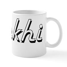 Mekhi Classic Style Name Mug