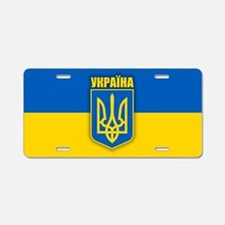 Ukraine 2 Aluminum License Plate