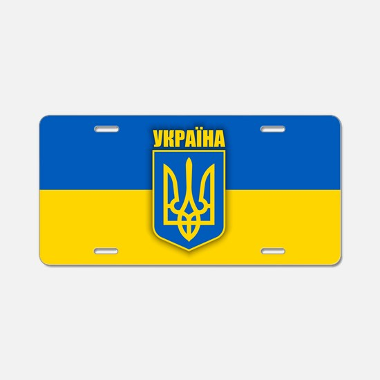 Ukraine 2 Aluminum License Plate