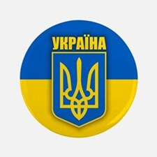 Ukraine 2 Button