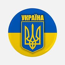 Ukraine 2 Button