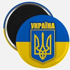 Ukraine 2 Magnets